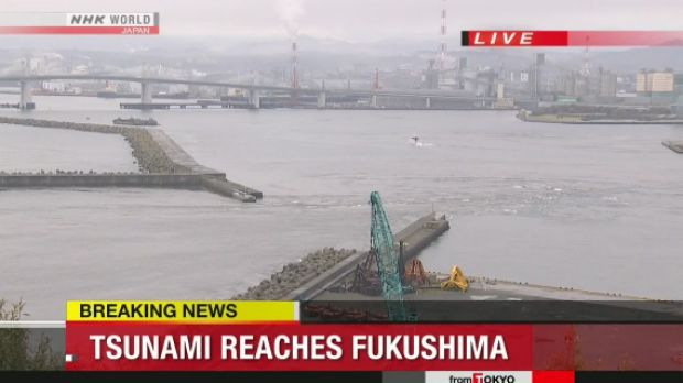 The water is seen rushing out to sea at Port of Onahama.