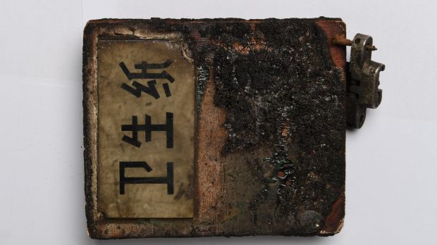 Toilet paper holder sign recovered from the 1971 plane crash in Mongolia that allegedly killed Mao's No. 2 Lin Biao.