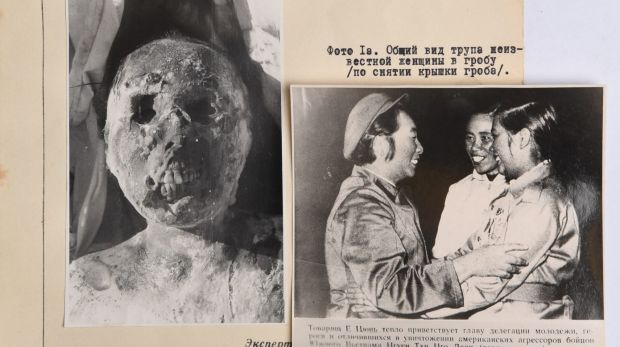Images of Ye Qun, wife of Lin Biao. If she was not on the plane that crashed in Mongolia, who was the woman travelling ...