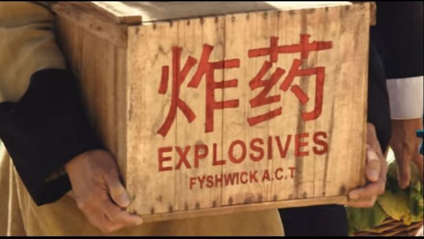 The Chinese turn up with a box of fireworks bought in Fyshwick in the 2017 Meat and Livestock Australia Australia Day ...