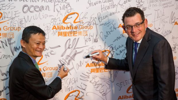 Alibaba founder Jack Ma with Premier of Victoria Daniel Andrews at the launch of Alibaba's Australian and New Zealand ...
