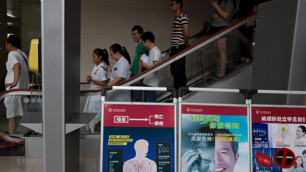Staff at the Beijing Chaoyang Hospital, one of the hospitals approved for organ transplants.