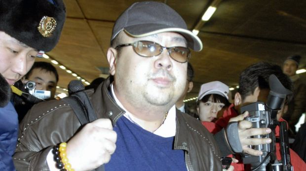 Kim Jong-nam was killed at Kuala Lumpur International Airport.