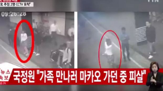 A woman arrested by Malaysian police is seen on CCTV at Kuala Lumpur International Airport.