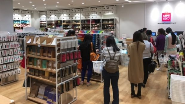 Miniso has three stores in Sydney and Chatswood, Hurstville and Bondi Junction and has instructed retail leasing agents ...