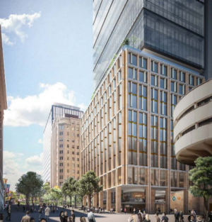 An impression of Macquarie Group's proposed southern tower at Martin Place.