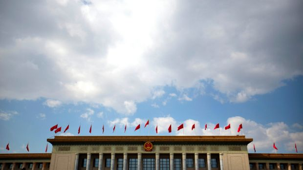 The sky outside Beijing's Great Hall of the People during the opening session of China's annual National People's ...