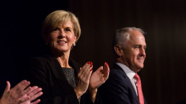 Foreign Minister Julie Bishop has a trust, but Prime Minister Turnbull doesn't.