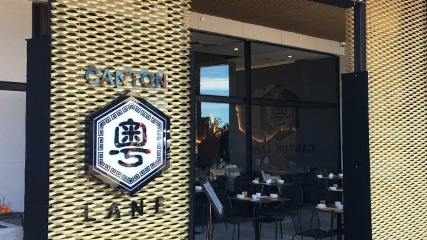 Canton Lane also opened on Monday, with a ramen bar and San Churro outlet to follow.