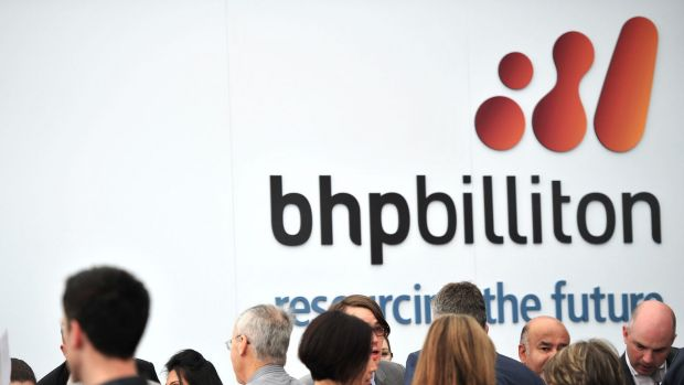 """Billiton"" is to be excised from the BHP logo."