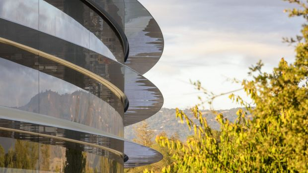 Part of the building at Apple Park.