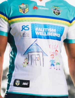 The detail of the special Ricky Stuart foundation jersey.