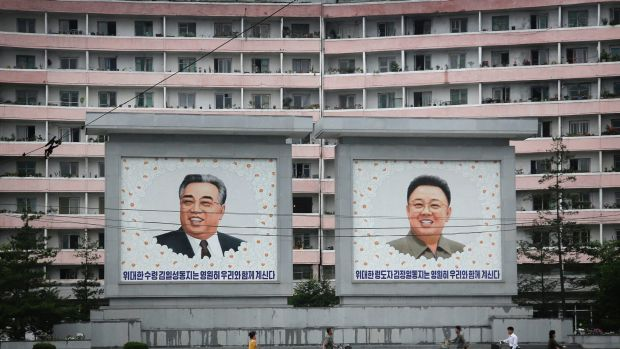 US blames North Korea for series of cyberattacks