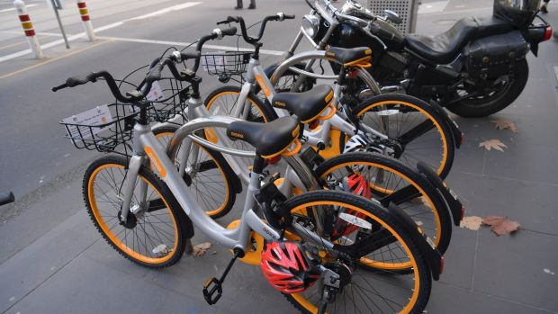A new share bike system in the Melbourne CBD.