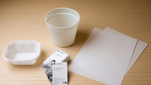 Products made from Limex plastic and Limex paper.Photographer: