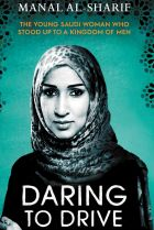 Manal al-Sharif's book 'Daring to Drive'