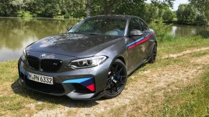 BMW M2 Performance Parts.