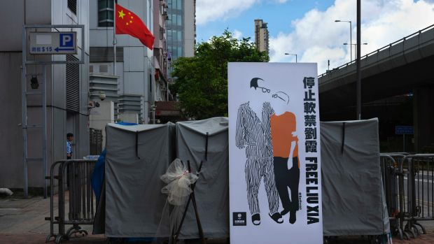 A banner displaying a sketch of late Chinese Nobel Peace laureate Liu Xiaobo and his wife Liu Xia is displayed outside ...