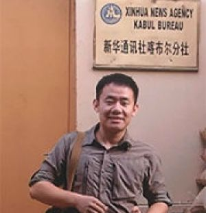 Xiyue Wang had twitter his thanks to researcher who helped him access Iran's archives.