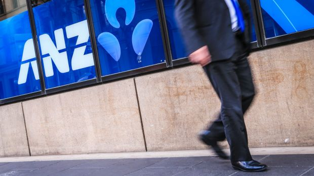 ANZ sell off super and financial planning