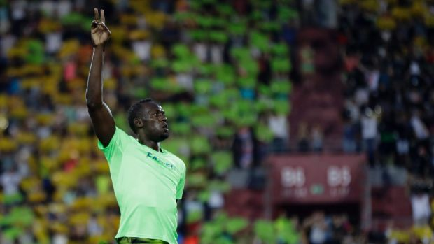 Bolt may retire after London IAAF Worlds