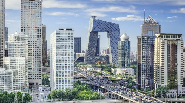 Beijing's Financial District Skyline, where the chinese government has issued new outbound investment guidelines.