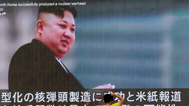 Kim Jong-un's image on a Japanese news program.
