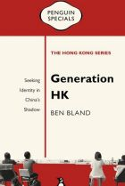 Generation HK. By Ben Bland.