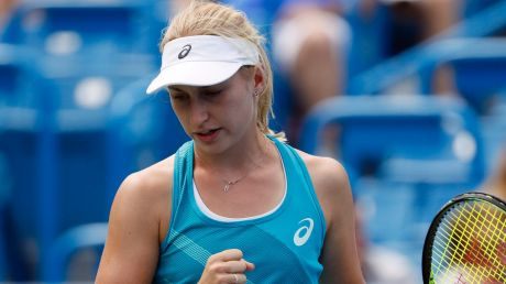 Daria Gavrilova will play Timea Babos for a place in the quarters.