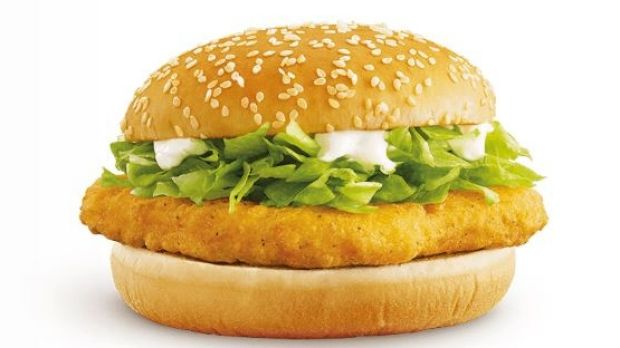Mcdonald's account to further reduce the use of antibiotics in its chicken