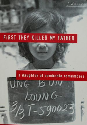 first they killed my father story message The story of the rat is not true and everyone knows it convinced that he realises it was me, i hide my eyes from him  ― loung ung, first they killed my father .