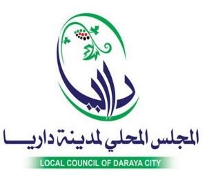 """A utopia"": The logo of Daraya's city council, an experiment in democracy cut short by Syria's war."