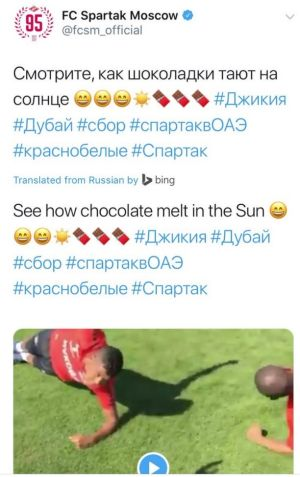 Outrage: A pre-season tweet from a Russian club referencing their own black players has drawn strong criticism.