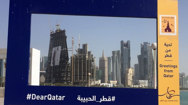 Qatar is looking increasingly to tourism as a way of diversifying its economy from oil and gas.