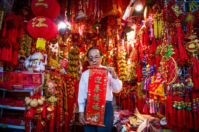 80 yrs old King Fong, Dixon st, Haymarket. He is the Organising secretary for chinese new year + President of chinese ...