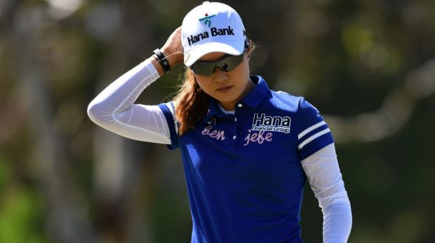 Minjee Lee remains in the top 20 on the leaderboard.