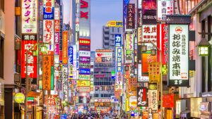 Japan has the best reputation of any country, according to a new ranking.