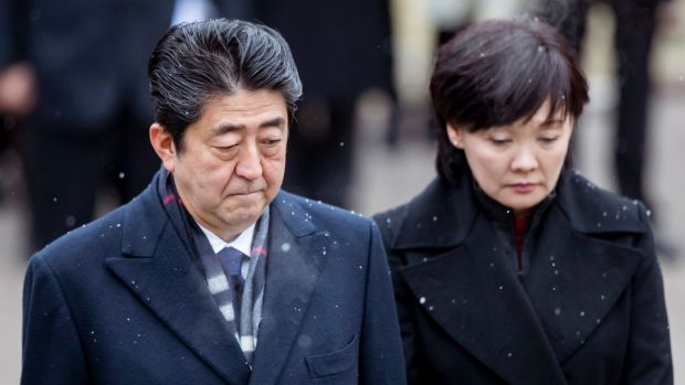 Japanese Prime Minister Shinzo Abe and his wife Akie are ensnared in a corruption scandal involving land sales.
