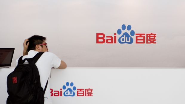 China's biggest search engine, Baidu, signed a deal last week to buy the 91 Wireless app store for $US1.9 billion.