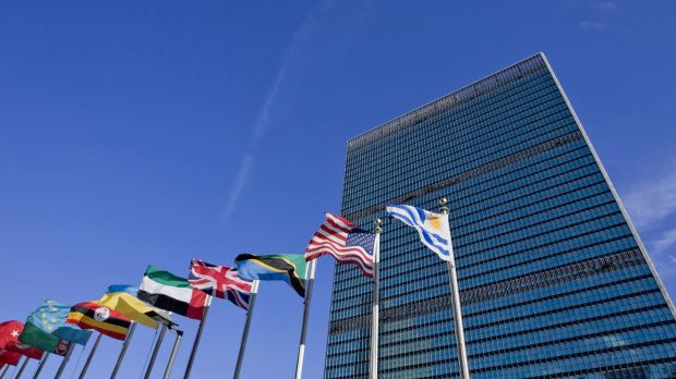 """""""Bugged"""": United Nations headquarters in New York."""