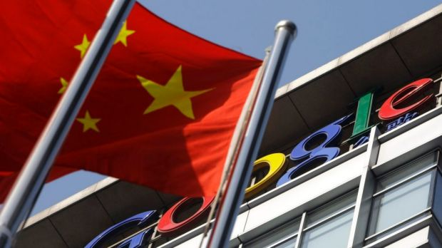 Payback time: Chinese media calls for China to punish US technology companies.