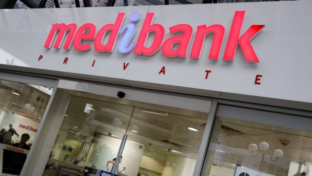 Medibank customers will get special treatment in the $4 billion float.