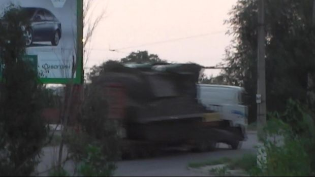 The Ukrainian Interior Ministry claims this was the Buk missile launcher that was used to shoot down the plane.