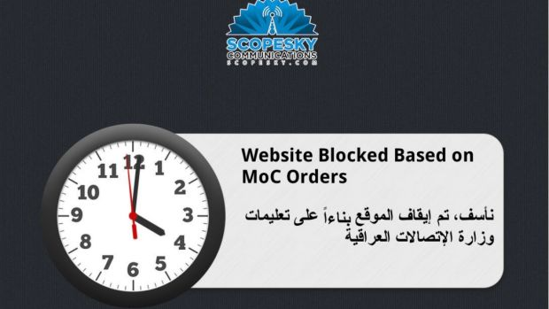 A screenshot of the page displayed by Iraqi ISP ScopeSky when a user tries to access a blocked website.
