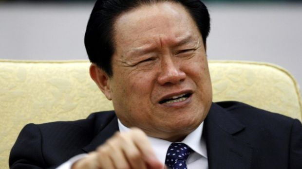 Zhou Yongkang is the biggest name to be taken down by the purge announced by China's President Xi Jinping.